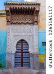 meknes  morocco   08 december ... | Shutterstock . vector #1265161117