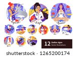 vector set of zodiac signs...   Shutterstock .eps vector #1265200174