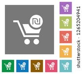 checkout with new shekel cart... | Shutterstock .eps vector #1265204941