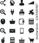 solid black vector icon set  ... | Shutterstock .eps vector #1265300587