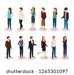group of people characters | Shutterstock .eps vector #1265301097