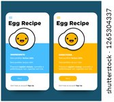 egg recipe app design