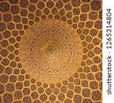 islamic geometric pattern in...   Shutterstock . vector #1265314804