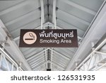 smoking area sign with thai...   Shutterstock . vector #126531935