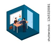 group of men in the office... | Shutterstock .eps vector #1265320081