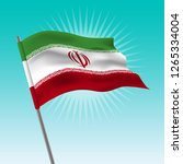 waving iranian flag. vector... | Shutterstock .eps vector #1265334004