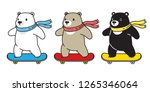 bear vector polar bear... | Shutterstock .eps vector #1265346064