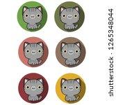 cat vector illustration | Shutterstock .eps vector #1265348044