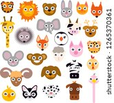 animals vector icons | Shutterstock .eps vector #1265370361