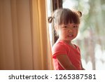portrait of summer happy time... | Shutterstock . vector #1265387581
