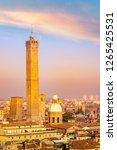 bologna  emilia romagna  italy. ...   Shutterstock . vector #1265425531