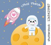 cute funny bear panda astronaut ... | Shutterstock .eps vector #1265425987