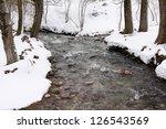 Small photo of River Sil. The Cueta, Leon.