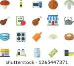 color flat icon set teapot flat ...   Shutterstock .eps vector #1265447371