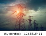 high voltage  power lines at... | Shutterstock . vector #1265515411