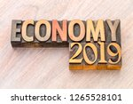 economy 2019 word abstract in... | Shutterstock . vector #1265528101