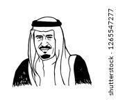 riyadh  saudi arabia  ... | Shutterstock .eps vector #1265547277