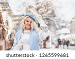 outdoor portrait of young... | Shutterstock . vector #1265599681