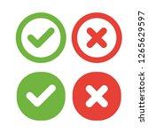 check marks vector icons | Shutterstock .eps vector #1265629597