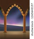 pillar mosque  or ramadan night ... | Shutterstock .eps vector #1265643157