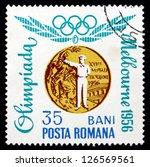 romania   circa 1964  a stamp...   Shutterstock . vector #126569561