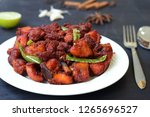 chicken 65  south india's...   Shutterstock . vector #1265696527