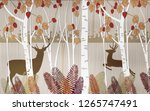 textile animal art design | Shutterstock . vector #1265747491