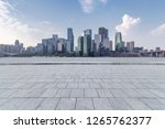 panoramic skyline and modern... | Shutterstock . vector #1265762377