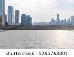 panoramic skyline and modern... | Shutterstock . vector #1265763301