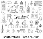 vector set with hand drawn... | Shutterstock .eps vector #1265763904