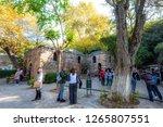 house of the virgin mary ... | Shutterstock . vector #1265807551