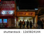 osaka japan april 15  ... | Shutterstock . vector #1265824144