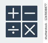 calculator arithmetic operation.... | Shutterstock . vector #1265838877