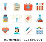 retro flat medical isolated... | Shutterstock . vector #1265847901