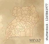 old uganda map with vintage... | Shutterstock .eps vector #1265861977