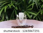 begin pour over coffee drip... | Shutterstock . vector #1265867251
