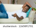 lifestyle candid portrait of... | Shutterstock . vector #1265891701