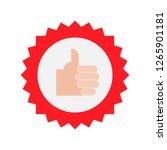 like badge vector  online...   Shutterstock .eps vector #1265901181