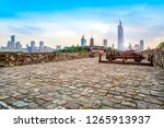 the old wall of nanjing   | Shutterstock . vector #1265913937