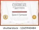 elegant certificate or diploma... | Shutterstock .eps vector #1265940484