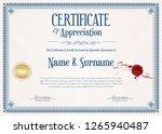elegant certificate or diploma... | Shutterstock .eps vector #1265940487