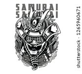 samurai mask   grayscale version | Shutterstock .eps vector #1265960671