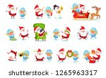 santa claus with snow maiden... | Shutterstock . vector #1265963317
