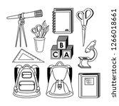elementary school supplies | Shutterstock .eps vector #1266018661
