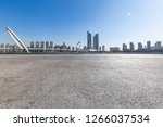 panoramic skyline and modern... | Shutterstock . vector #1266037534
