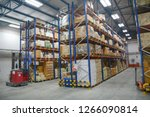 blur warehouse inventory... | Shutterstock . vector #1266090814