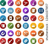 color back flat icon set  ... | Shutterstock .eps vector #1266107857