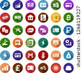 color back flat icon set  ... | Shutterstock .eps vector #1266119227