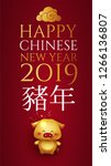 happy chinese new 2019 year.... | Shutterstock .eps vector #1266136807