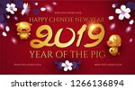 chinese new year background... | Shutterstock .eps vector #1266136894